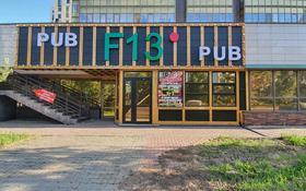 пивной бар/магазин за 55 млн 〒 в Нур-Султане (Астана), Есиль р-н