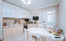 3-комнатная квартира, 100 м², 7/7 этаж, Улы Дала 19 за 45 млн 〒 в Нур-Султане (Астана), Есиль р-н