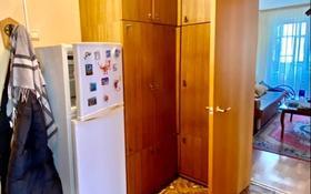 3-комнатная квартира, 53 м², 3/5 этаж, 50 лет октября 110 за 9 млн 〒 в Рудном