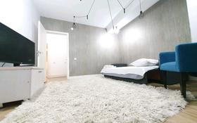 1-комнатная квартира, 40 м², 4/8 этаж посуточно, Абая 130/2 — Розыбакиева за 10 000 〒 в Алматы
