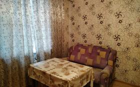 1-комнатная квартира, 38 м², Кубрина за ~ 14.7 млн 〒 в Нур-Султане (Астана), Сарыарка р-н