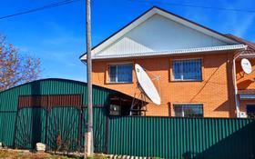 5-комнатный дом, 160 м², 7 сот., Калинина за 50 млн 〒 в Щучинске