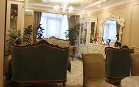 3-комнатная квартира, 97 м², 4/17 этаж, проспект Достык 138 за ~ 73 млн 〒 в Алматы, Медеуский р-н