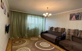 3-комнатная квартира, 70 м², 6/10 этаж, Шакарима 20 за 17 млн 〒 в Семее
