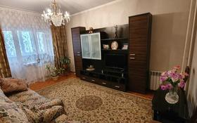 5-комнатная квартира, 124 м², 2/9 этаж, Молдагалиева 29 за 36 млн 〒 в Атырау