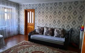 2-комнатная квартира, 43 м², 5/5 этаж, улица Махтая Сагдиева 29 за 11.5 млн 〒 в Кокшетау