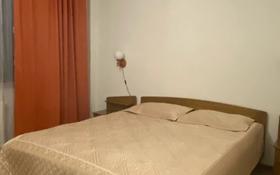 1-комнатная квартира, 39 м², 5/9 этаж по часам, Сейфуллина 9/1 за 1 500 〒 в Нур-Султане (Астана), Сарыарка р-н