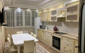4-комнатная квартира, 120 м², 4/20 этаж посуточно, Сатпаева 90/20 за 20 000 〒 в Алматы, Бостандыкский р-н
