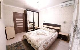 3-комнатная квартира, 90 м², 5/9 этаж посуточно, Сауран 14 — Алматы за 15 000 〒 в Нур-Султане (Астана), Есиль р-н