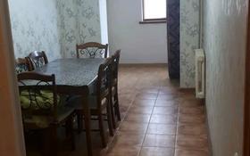 3-комнатная квартира, 75 м², 3/5 этаж, Джангильдина 12 — Калдаякова за 23.5 млн 〒 в Шымкенте, Абайский р-н
