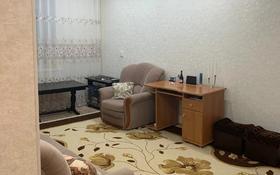 1-комнатная квартира, 31 м², 4/5 этаж, мкр 8 290/1 за 8.7 млн 〒 в Актобе, мкр 8