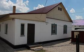 4-комнатный дом, 79.6 м², 6 сот., Макаренко 54 за 8 млн 〒 в Сарани
