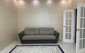 2-комнатная квартира, 65 м², 5 этаж посуточно, Розыбакиева — Байкадамова за 10 000 〒 в Алматы, Бостандыкский р-н