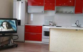 2-комнатная квартира, 45 м², 3/4 этаж помесячно, Канат би 209 за 100 000 〒 в Щучинске