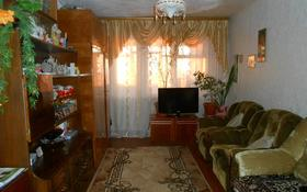 2-комнатная квартира, 47.5 м², 5/5 этаж, Спортивная 12 за 11.7 млн 〒 в Костанае