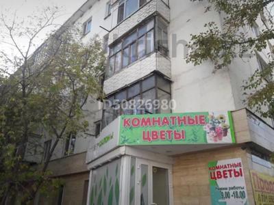 Магазин площадью 250 м², Александра Кравцова 4/1 за 85 млн 〒 в Нур-Султане (Астане), Алматы р-н