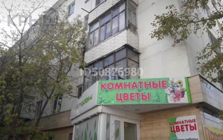 Магазин площадью 250 м², Александра Кравцова 4/1 за 85 млн 〒 в Нур-Султане (Астана), Алматы р-н