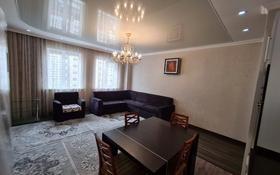 3-комнатная квартира, 120 м², 8 этаж помесячно, Навои 208 — Торайгырова за 320 000 〒 в Алматы, Бостандыкский р-н
