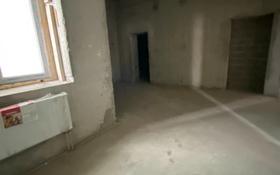 Помещение площадью 60 м², мкр Тастак-2, Толе Би 286/8 за 2 800 〒 в Алматы, Алмалинский р-н