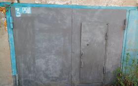 Гараж на Циолковского в отличном состоянии за 600 000 〒 в Павлодаре