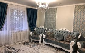 3-комнатная квартира, 68 м², 3/9 этаж, Абая 175А за 17 млн 〒 в Кокшетау