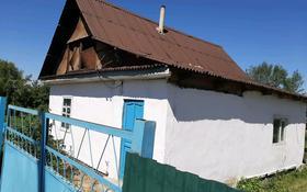 3-комнатный дом, 55 м², 6 сот., Дачи Уйтас 111 за 3 млн 〒 в Талдыкоргане
