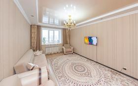 3-комнатная квартира, 80.14 м², 9/9 этаж, Момышулы за 34.5 млн 〒 в Нур-Султане (Астана)