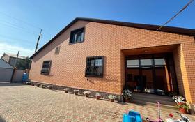 6-комнатный дом, 308 м², 12 сот., Алматинская 16 — Литвинова за 70 млн 〒 в Кокшетау