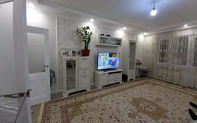 3-комнатная квартира, 90 м², 4/7 этаж, Микрорайон Карлыгаш — Жазира за 23.5 млн 〒 в Каскелене