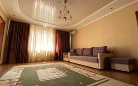 2-комнатная квартира, 52 м², 9/10 этаж посуточно, Валиханова 100 — Валиханова за 7 000 〒 в Семее
