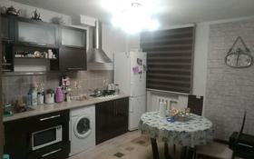 4-комнатная квартира, 80 м², 2/3 этаж, улица Биржан Сала за 19.5 млн 〒 в Талдыкоргане