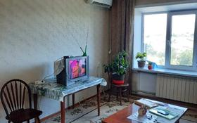 3-комнатная квартира, 60.2 м², 5/5 этаж, Абая за 13.5 млн 〒 в Таразе