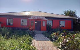 Здание, площадью 325 м², Озмителя 89д — Жамбыла за 20 млн 〒 в Мартуке