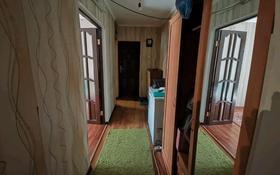3-комнатная квартира, 64 м², 1/10 этаж, 11 110 за 13 млн 〒 в Актобе, мкр 11