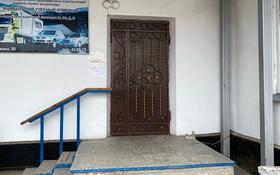 Офис площадью 300 м², Пушкина 90 — Койгелды за 450 000 〒 в Таразе