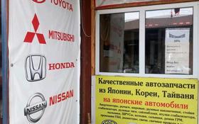 Магазин площадью 36 м², Строительный рынок за 7.5 млн 〒 в Талгаре