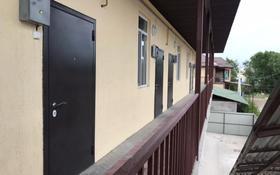 Общежитие за 50 млн 〒 в Абае