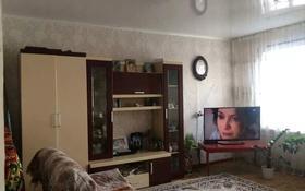 2-комнатный дом, 45 м², 7 сот., П.Красина 95 за 5.5 млн 〒 в Усть-Каменогорске