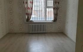 1-комнатная квартира, 35.3 м², 1/5 этаж, Конституции 23 за 10.5 млн 〒 в Нур-Султане (Астана), Сарыарка р-н
