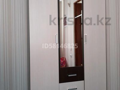 1 комната, 43 м², Каирбекова 353/1 — Кубеева за 25 000 〒 в Костанае