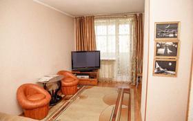 1-комнатная квартира, 33 м², 5/5 этаж посуточно, Интернациональная 77 — Гоголя за 4 000 〒 в Петропавловске