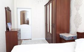 2-комнатная квартира, 69 м², 6/9 этаж, 4 пер.Капал 2а — Абая за 19 млн 〒 в Таразе