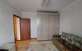 1-комнатная квартира, 39 м², 3/4 этаж, Каблиса Жырау 213 за 11.2 млн 〒 в Талдыкоргане
