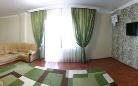 3-комнатная квартира, 133.8 м², 1/7 этаж, 15-й мкр 65 за 38 млн 〒 в Актау, 15-й мкр