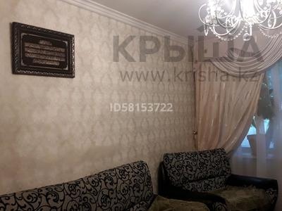 2-комнатная квартира, 48 м², 1/5 этаж, мкр Майкудук, 14 мик за 7.5 млн 〒 в Караганде, Октябрьский р-н — фото 2