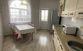 2-комнатная квартира, 70 м², 6/8 этаж, мкр Нурсая 4 за 33 млн 〒 в Атырау, мкр Нурсая