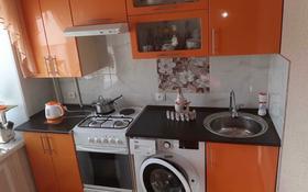 1-комнатная квартира, 30 м², 5/5 этаж, Жабаева за 12.1 млн 〒 в Петропавловске