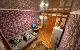 3-комнатная квартира, 61 м², 2/5 этаж, 20 мкр 10а за 20 млн 〒 в Петропавловске