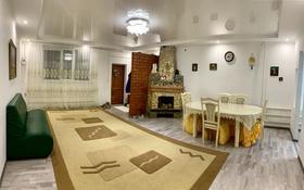 4-комнатный дом, 151 м², 15 сот., улица Чапаева — Абая за ~ 33.3 млн 〒 в Аксае