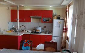 4-комнатная квартира, 73 м², 5/5 этаж, Черёмушки 3 за 11 млн 〒 в Акмоле